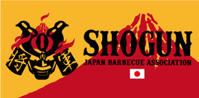 日本で唯一の「BBQ SHOGUN」として アメリカのBBQコンテストに出場!
